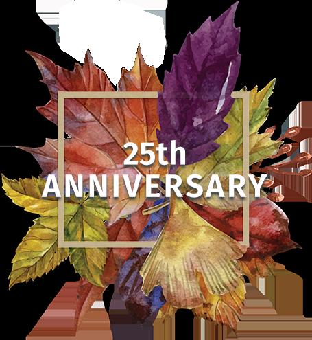 White Hall Vineyards 25th Anniversary